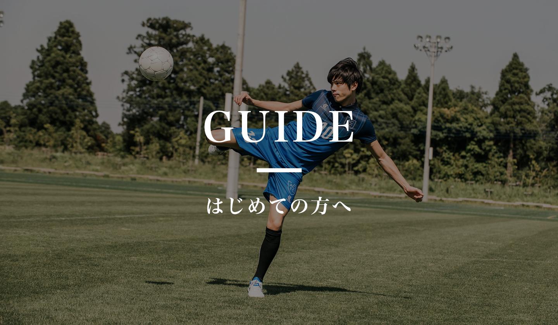 はじめての方への画像02