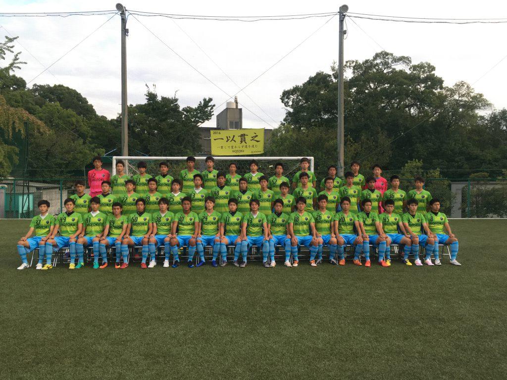 報徳学園高校サッカー部
