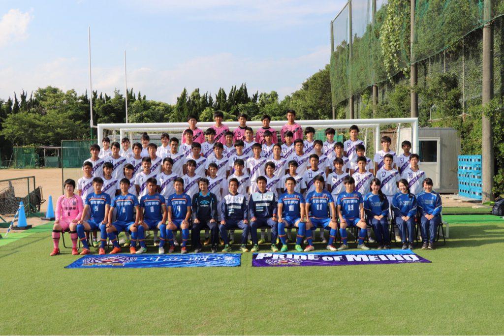 兵庫県立川西明峰高校サッカー部
