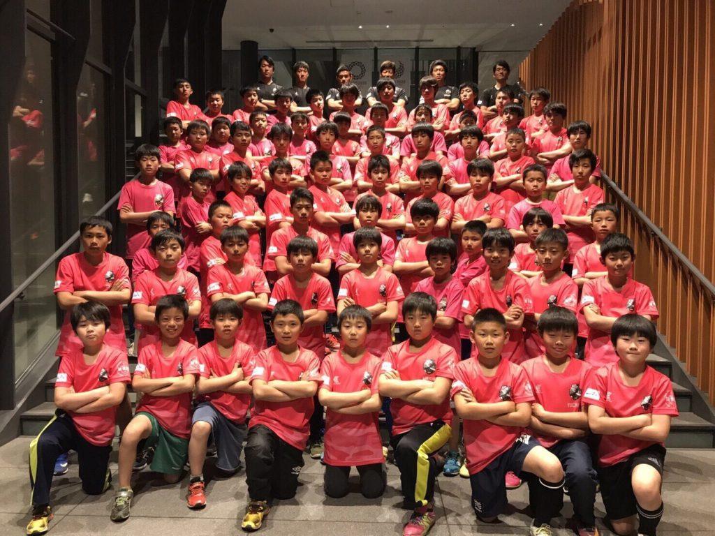 Bande GK Academy