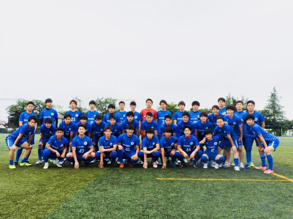 東京経済大学 体育会サッカー部