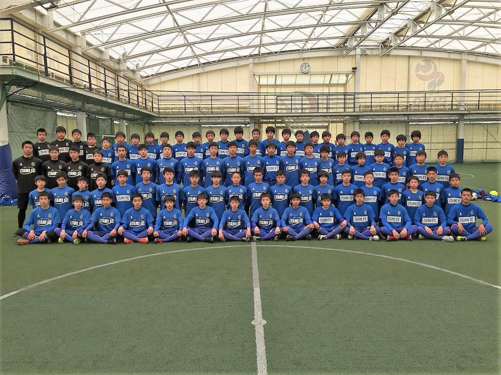 伊丹フットボールクラブ