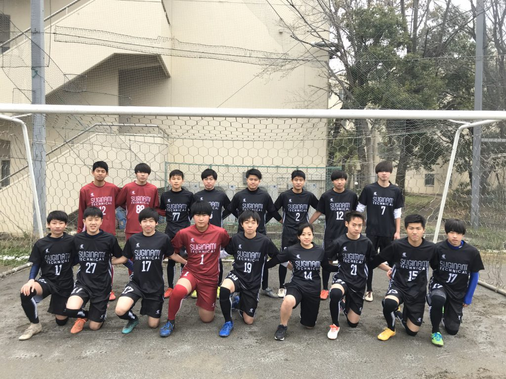 東京都立杉並工業高校サッカー部