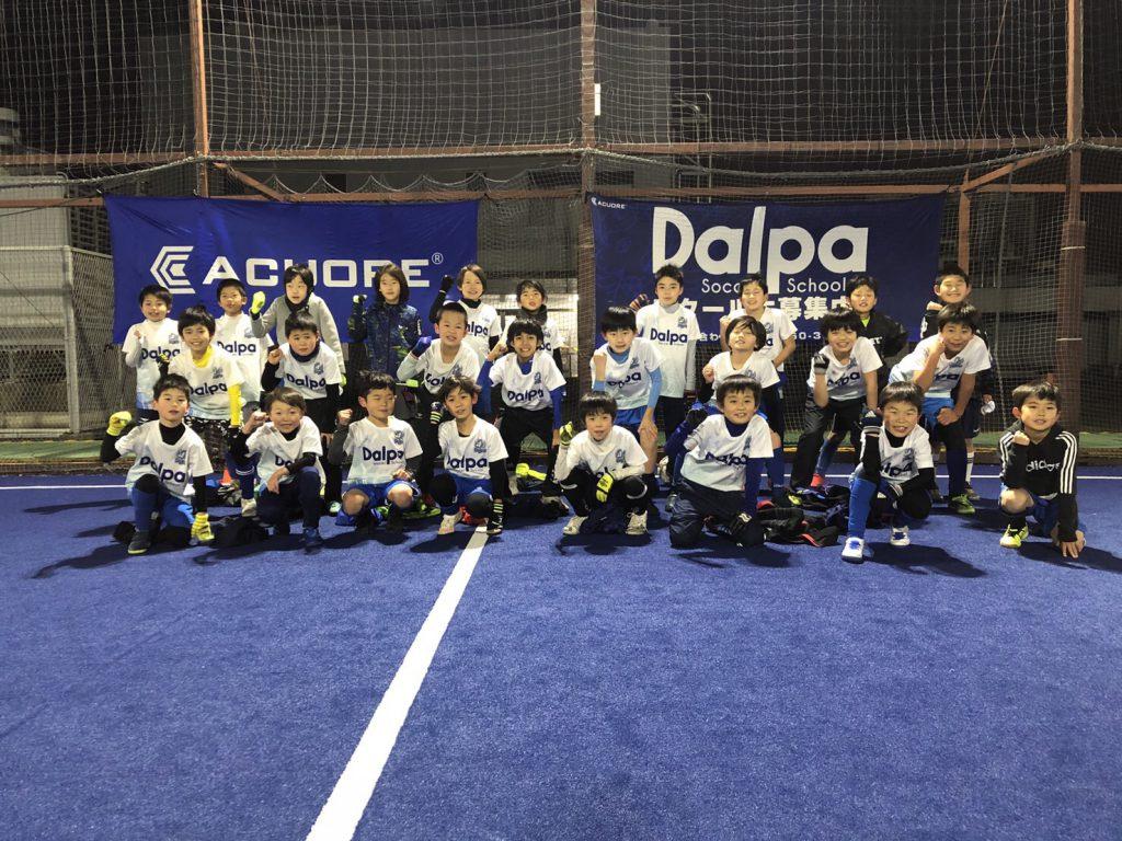 Dalpa サッカースクール